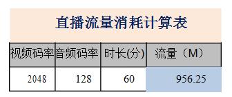 微信截图_20170815165030.png